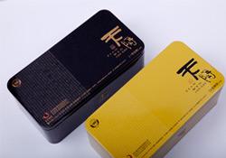 文君茶叶产品包装设计