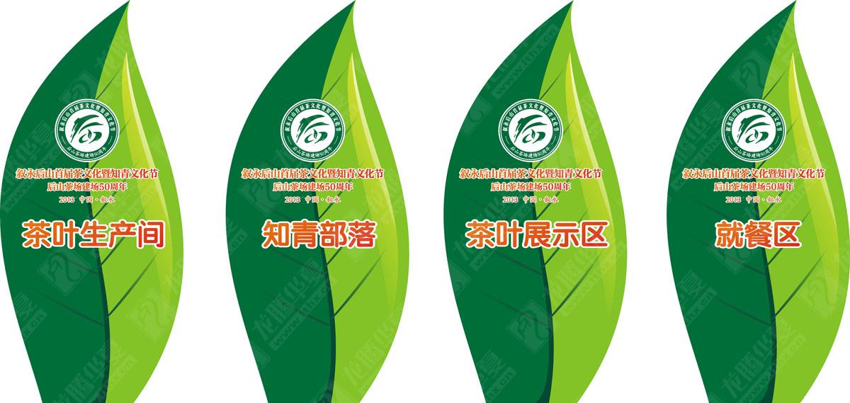 叙永县后山茶品牌营销策划_成都茶叶品牌营销策划公司