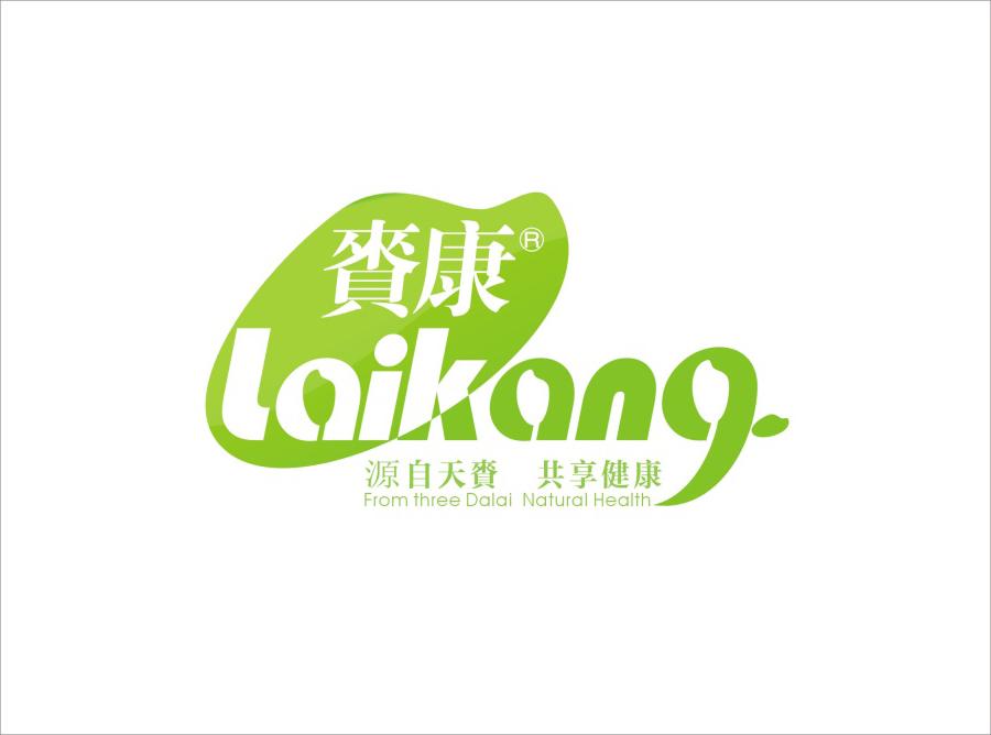 赉康大米品牌设计策划_成都大米品牌策划公司_成都五谷杂粮品牌设计公司