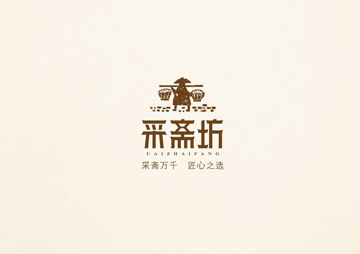 农源山珍品牌LOGO设计