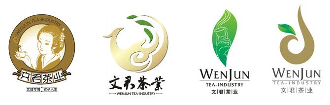 文君茶LOGO设计_成都茶叶LOGO设计公司