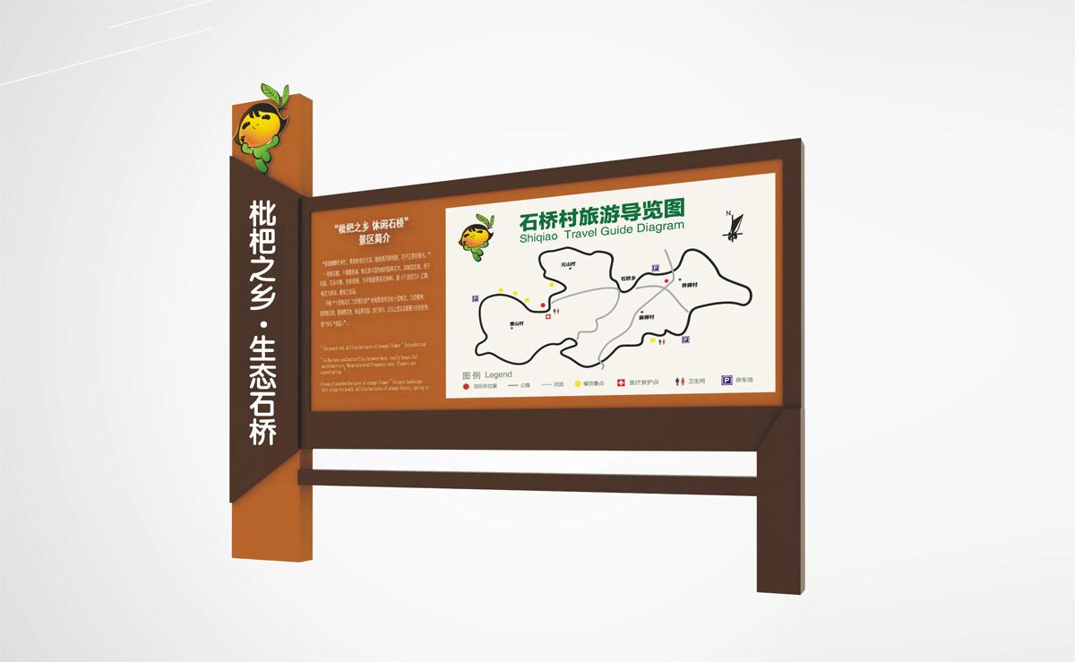 石桥旅游导视设计_成都旅游导视系统设计公司