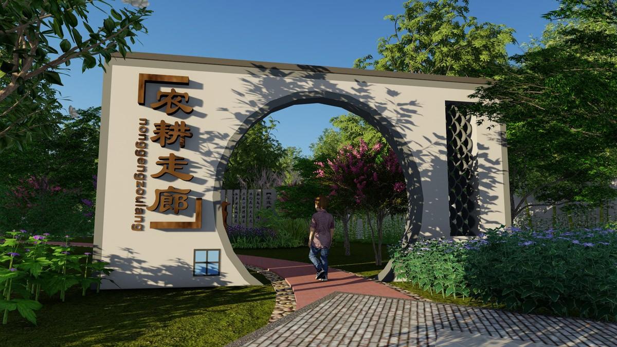 莲花村文化广场设计_成都文化广场设计公司_成都文化公园氛围设计公司