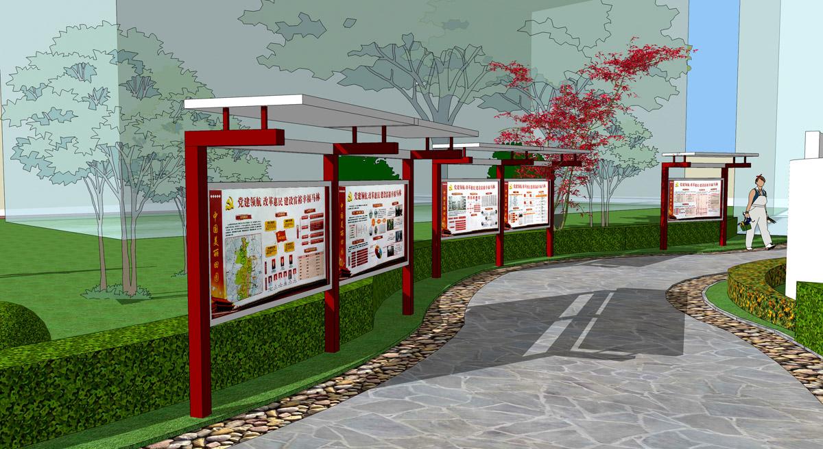 马林党建广场文化设计