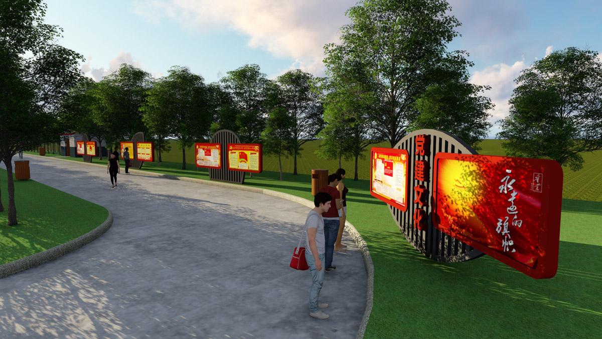义和乡党建文化广场设计_成都党建文化广场设计公司