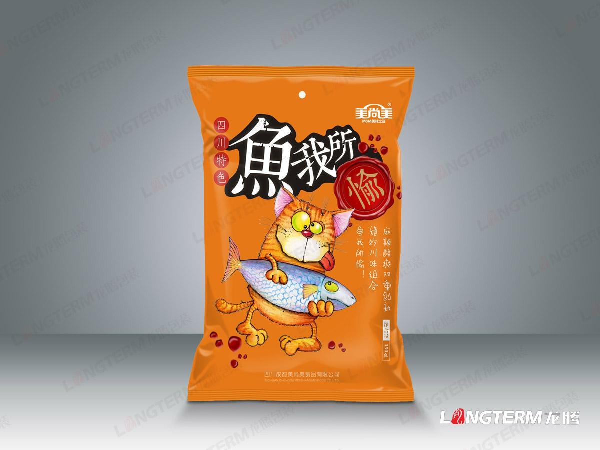 美尚美鱼调料包装设计_成都调味品包装设计公司_成都调料包设计公司