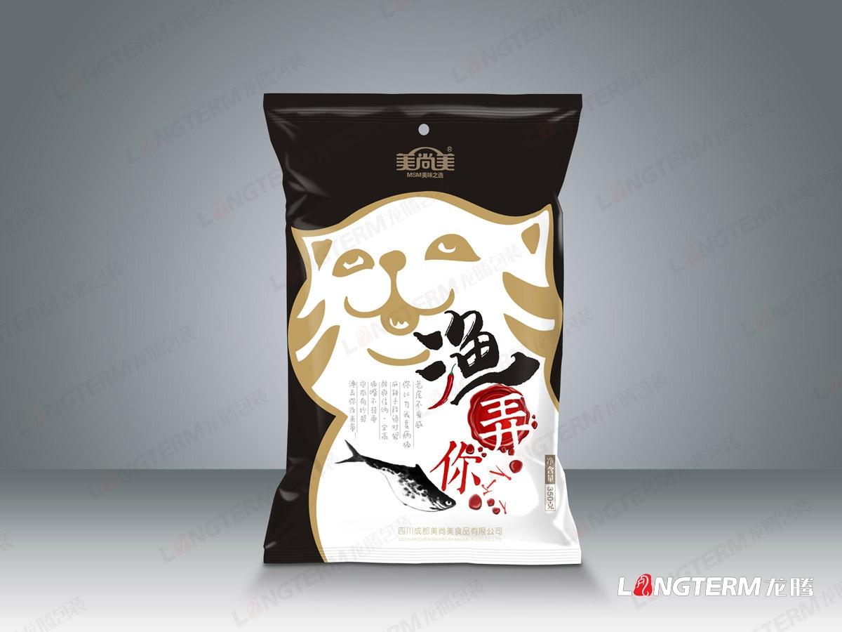 成都地道川味麻辣鱼酸菜鱼调料包装设计公司_成都调味品包装设计公司_美尚美鱼调料包装设计
