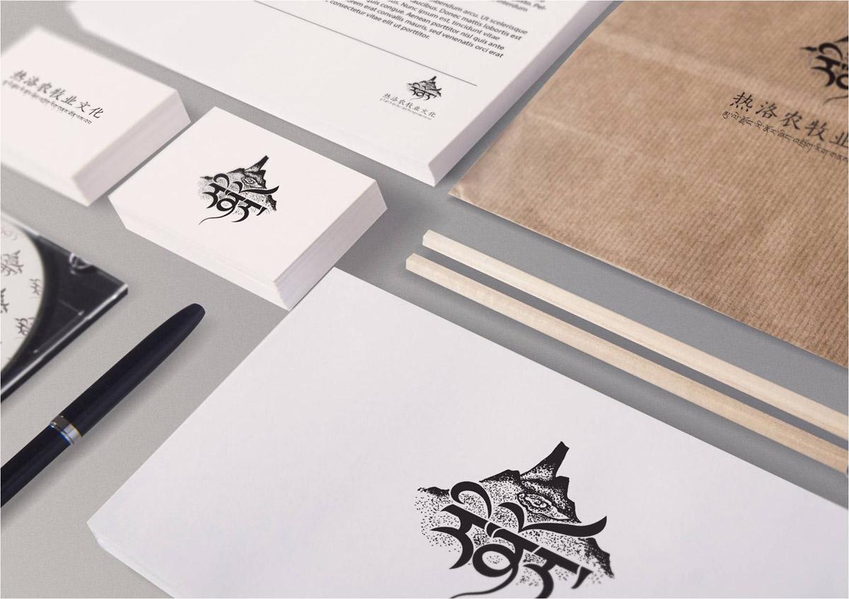 热洛农牧业文化LOGO设计_成都文化产业LOGO设计公司_成都文化产业VI形象设计