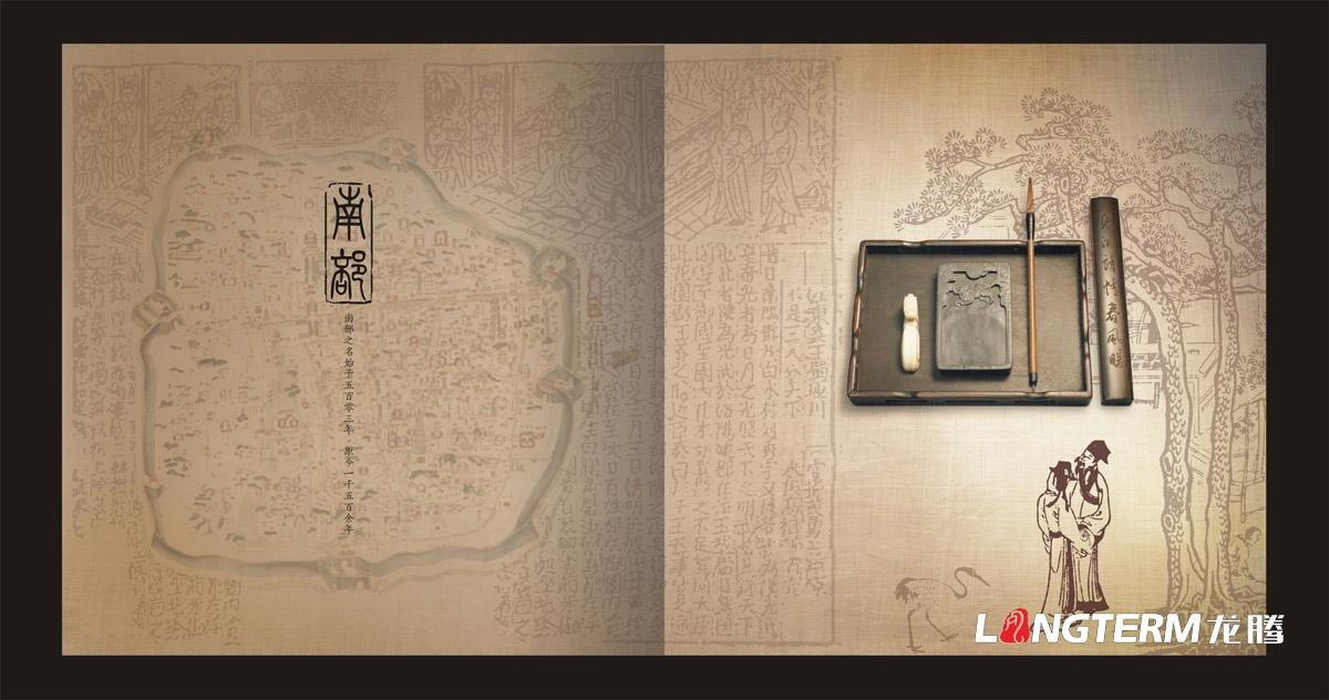 南部县城市形象画册设计_成都城市形象画册设计公司_成都县城形象画册设计公司