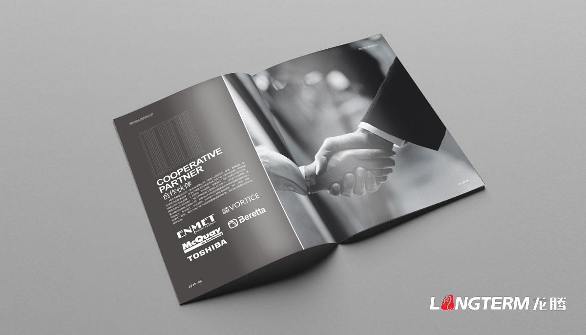 杰泰建设企业形象画册设计_成都建设企业宣传画册设计公司