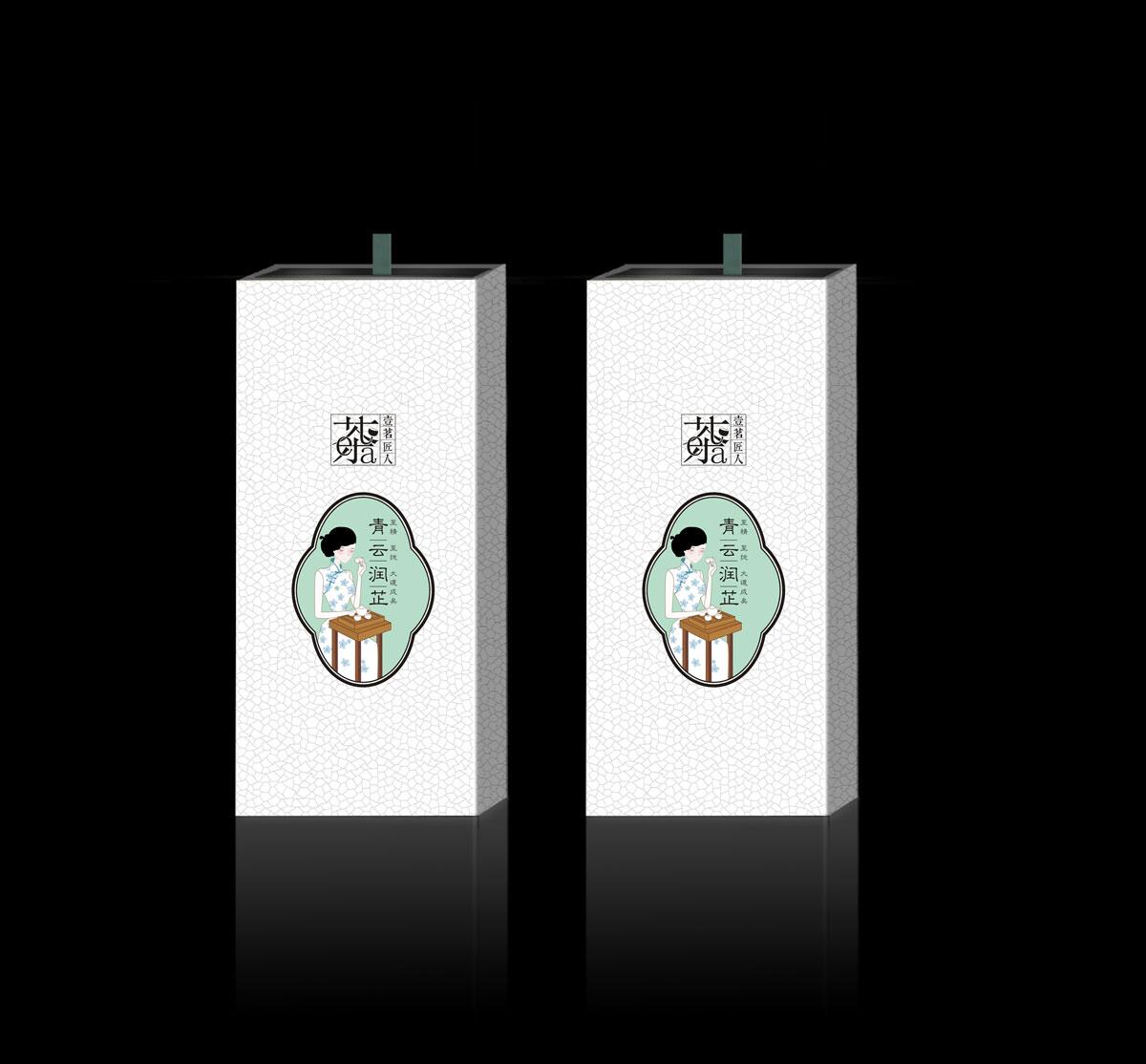 心一茶园茶叶包装设计|茶叶公司产品精品礼盒包装设计效果图|茶叶白茶绿茶红茶黑茶