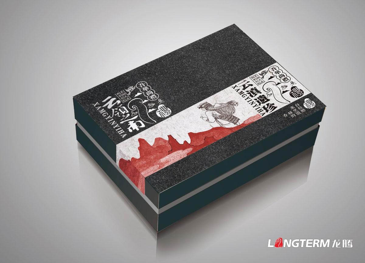 成都保健品包装礼盒设计公司图片