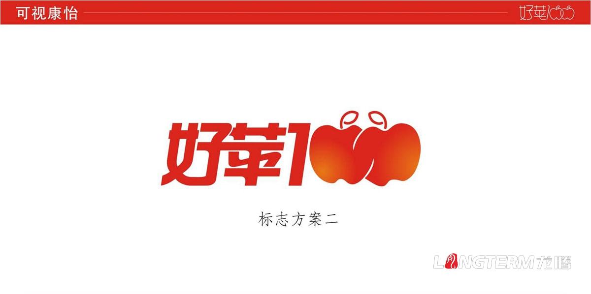 苹果品牌LOGO及VI形象设计|水果品牌策划营销推广|苹果品牌宣传视觉系统设计