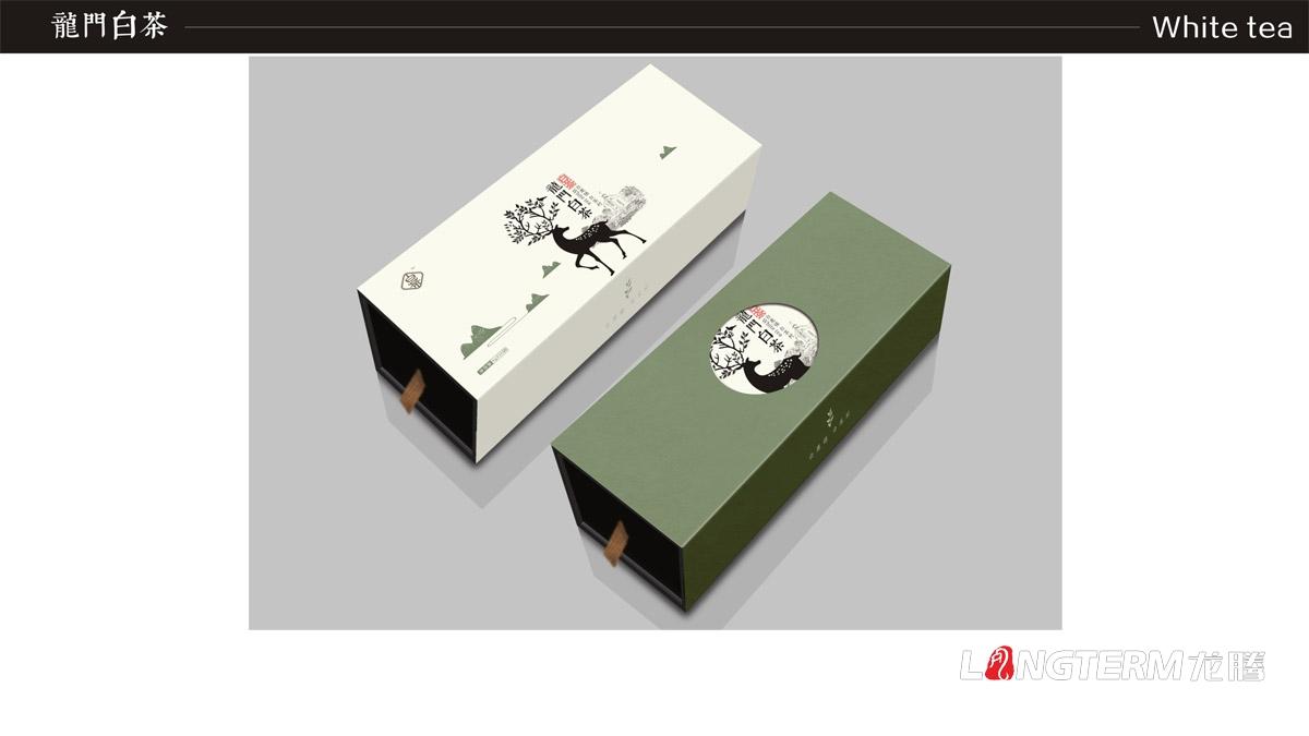 成都白茶礼盒包装设计公司|白鹿镇白鹿村龙门白茶茶叶产品品牌形象包装策划设计