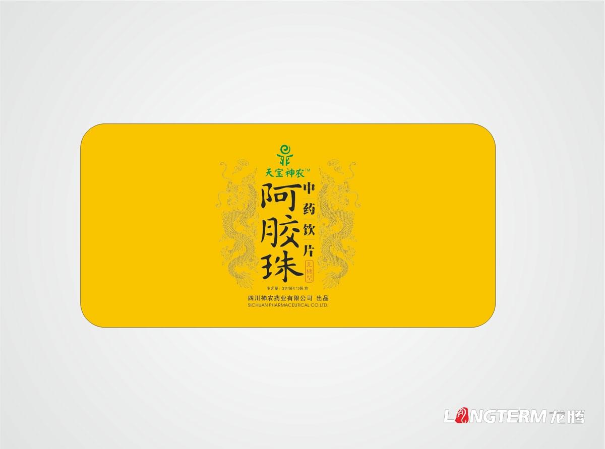 阿胶珠中药饮片保健品包装设计|东阿阿胶糕阿胶片产品文化梳理新品礼盒包装设计