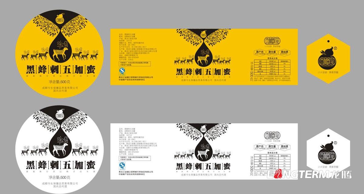 黑蜂黄栢原蜜包装设计效果图|成都瓶装蜂蜜瓶贴包装设计公司|高档野生原生蜂蜜包装设计
