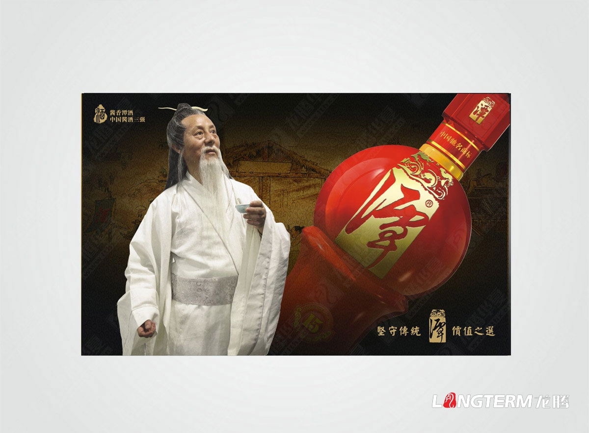 酱香潭酒精品礼盒包装设计|成都酱酒白酒果酒红酒保健酒包装设计公司