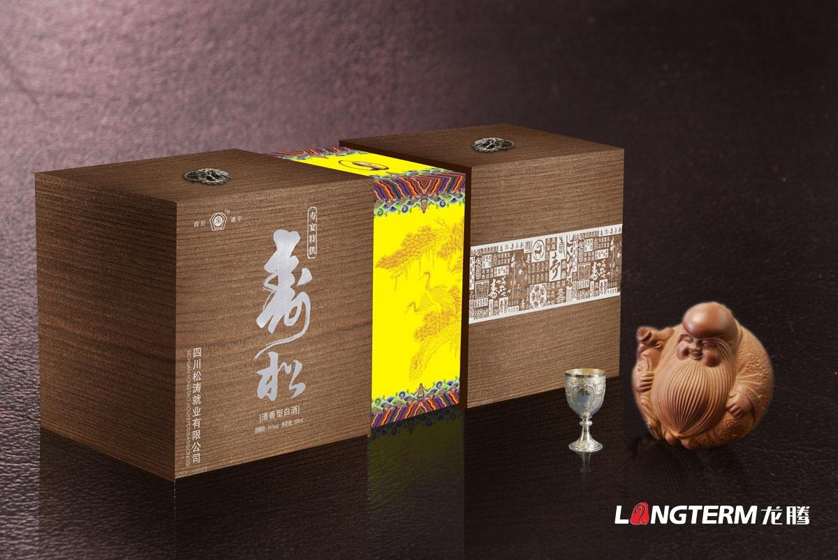 松涛酒包装设计|婚宴酒包装设计|寿酒包装设计|团拜酒包装设计|中高低档白酒礼盒包装设计