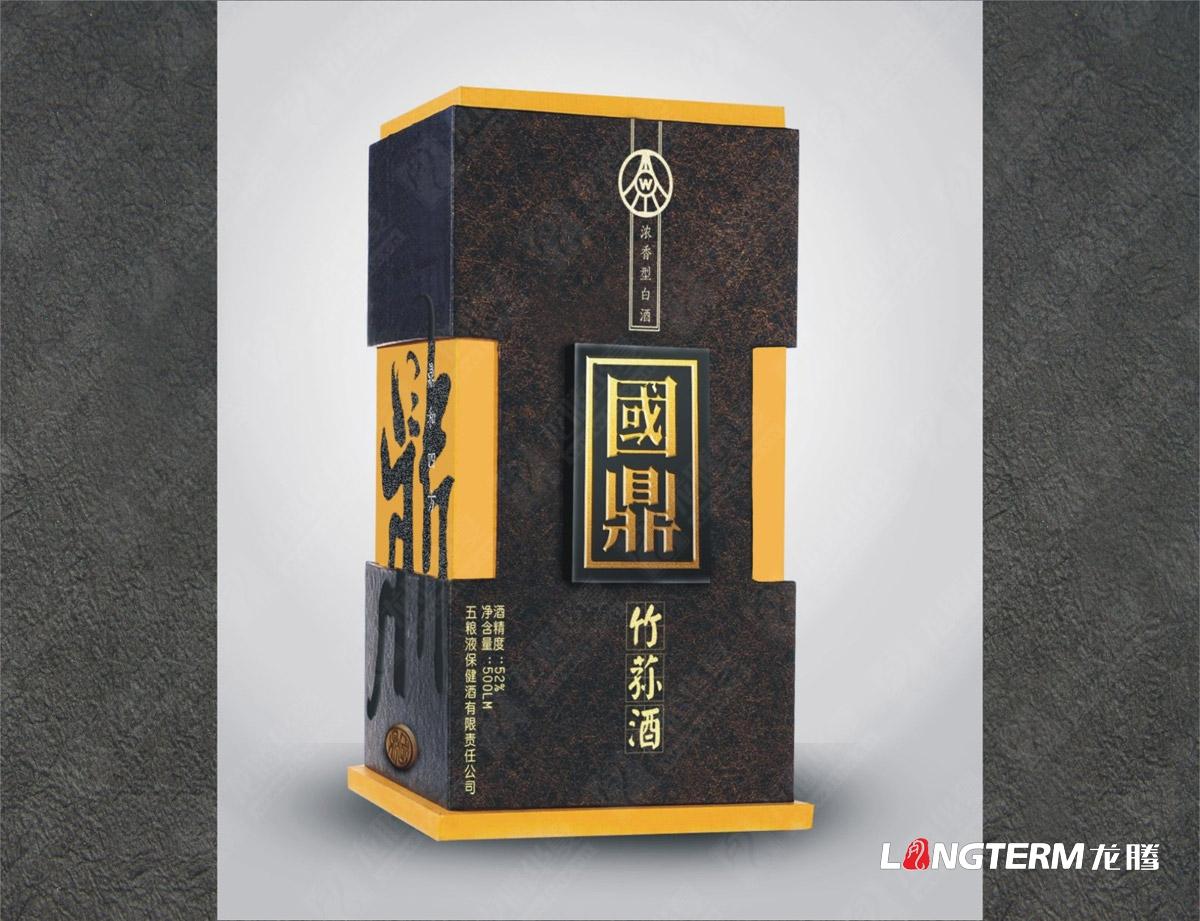 五粮液保健酒礼盒包装设计|国鼎白酒保健酒包装盒设计公司|虫草酒竹荪酒包装设计效果图