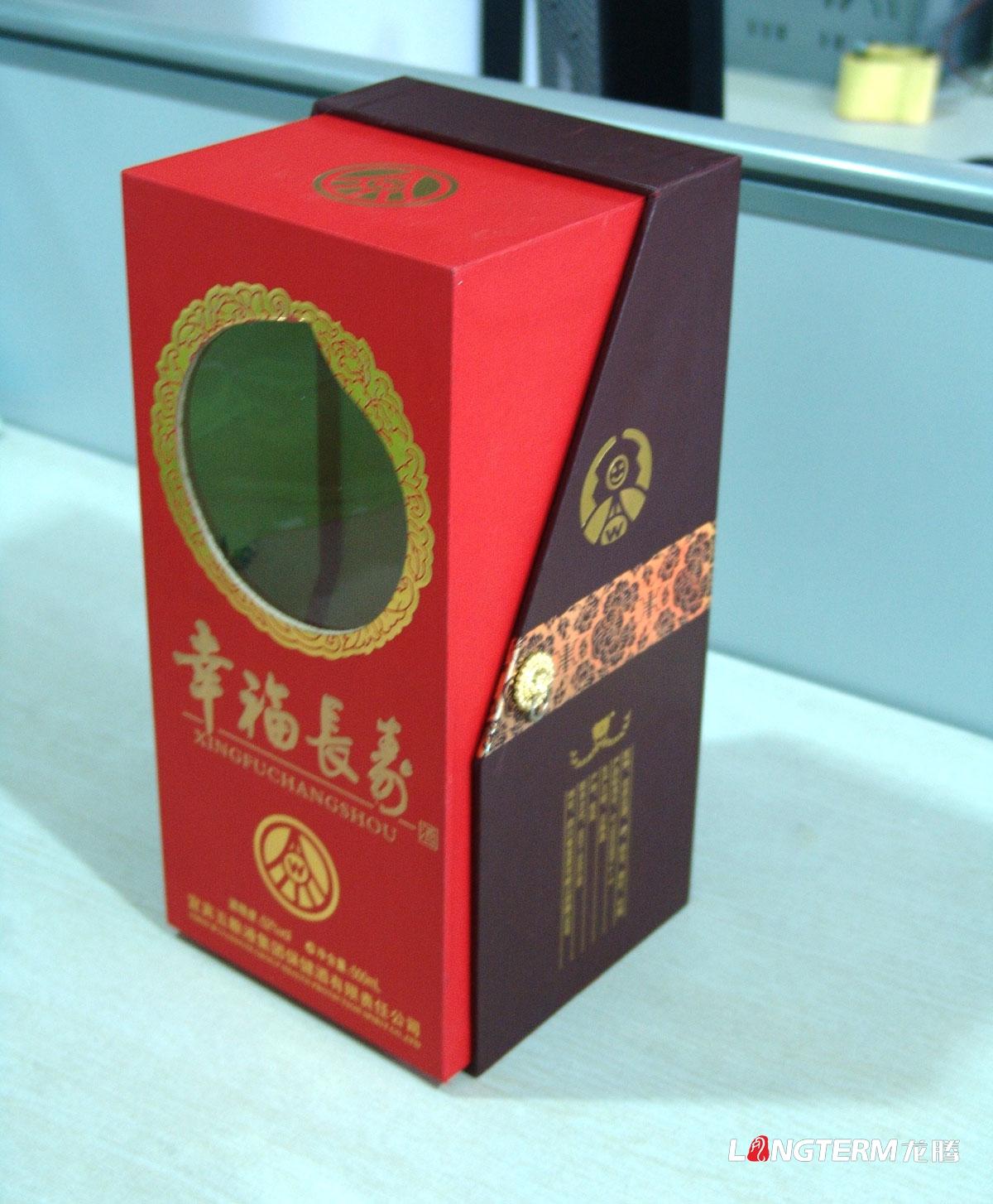 寿宴专用酒包装礼盒设计|宜宾五粮液集团保健酒公司寿酒礼盒包装设计