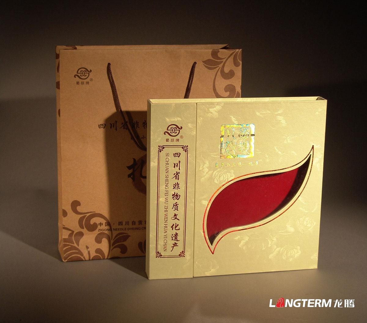 自贡扎染非物质文化遗产包装设计 旅游纪念品民间传统手工品包装设计