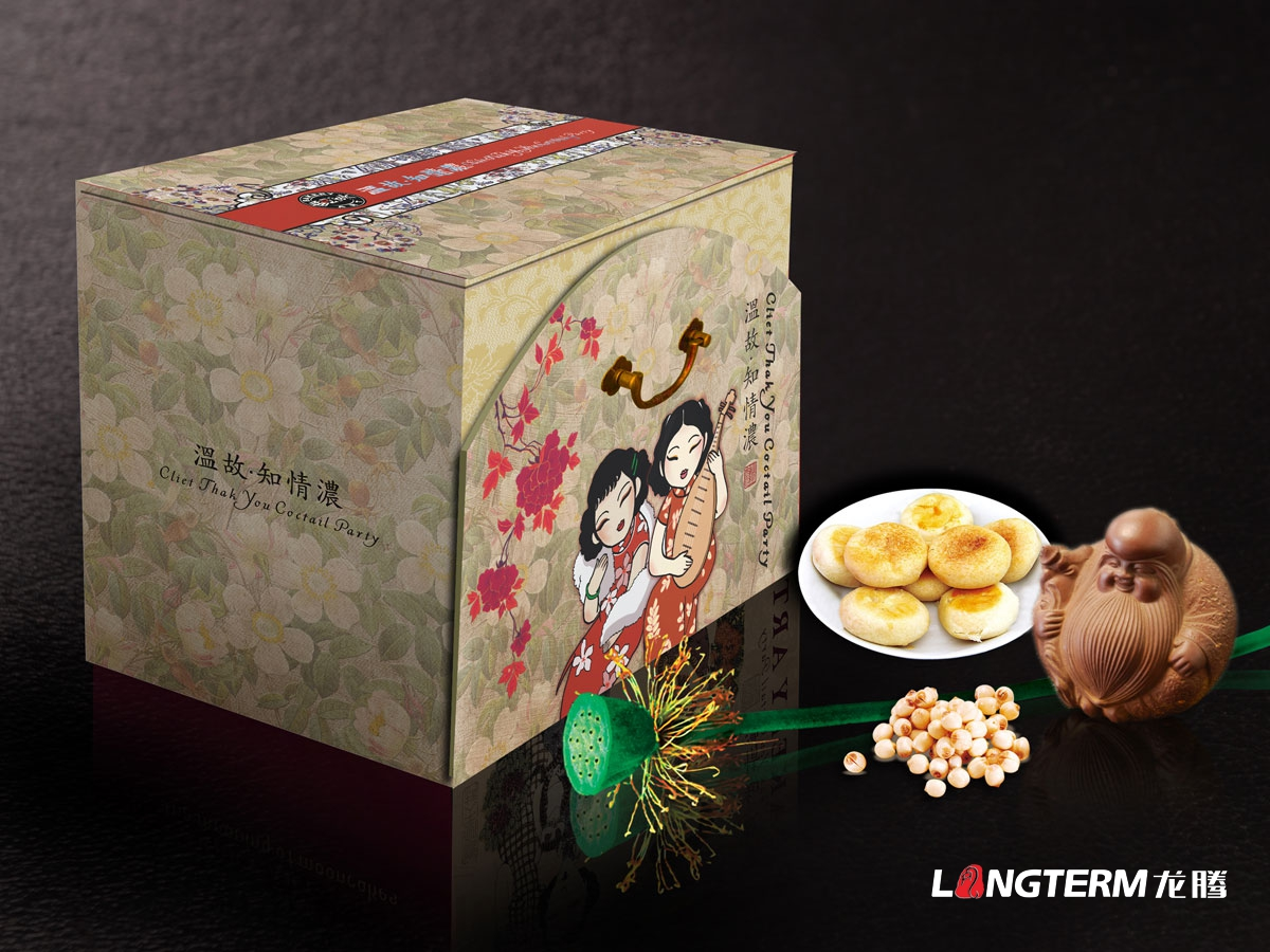香咪咪月饼包装盒设计 成都精品装高端月饼礼盒包装设计公司 中秋月饼精致包装效果图