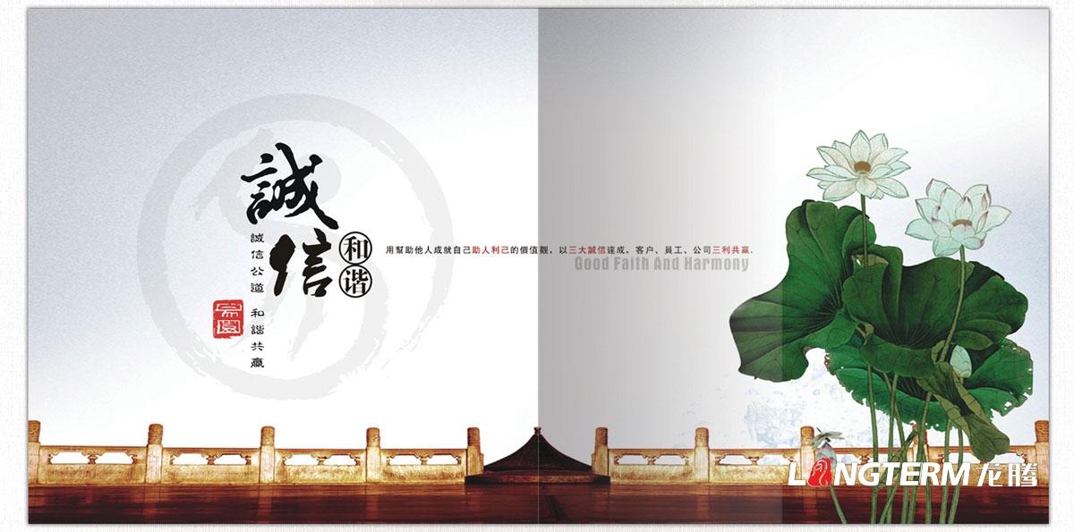 易园园林集团宣传画册设计|成都园林公司企业品牌形象宣传册设计效果图