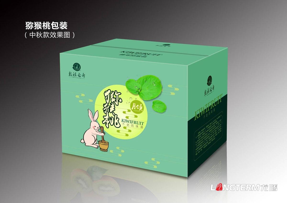 印刷公司|四川特色水果礼品装包装盒设计|水果彩箱包装印刷生产制作