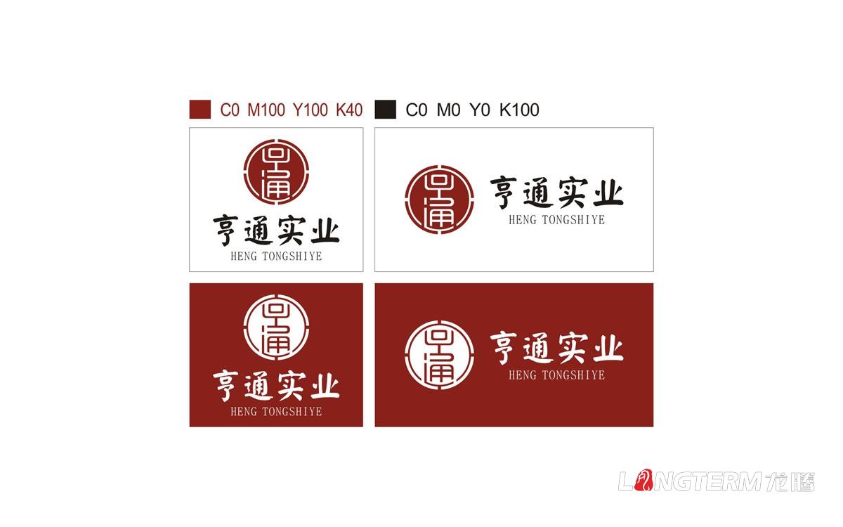 亨通实业公司LOGO设计|成都实业公司品牌VI形象标志设计|企业商标视觉设计