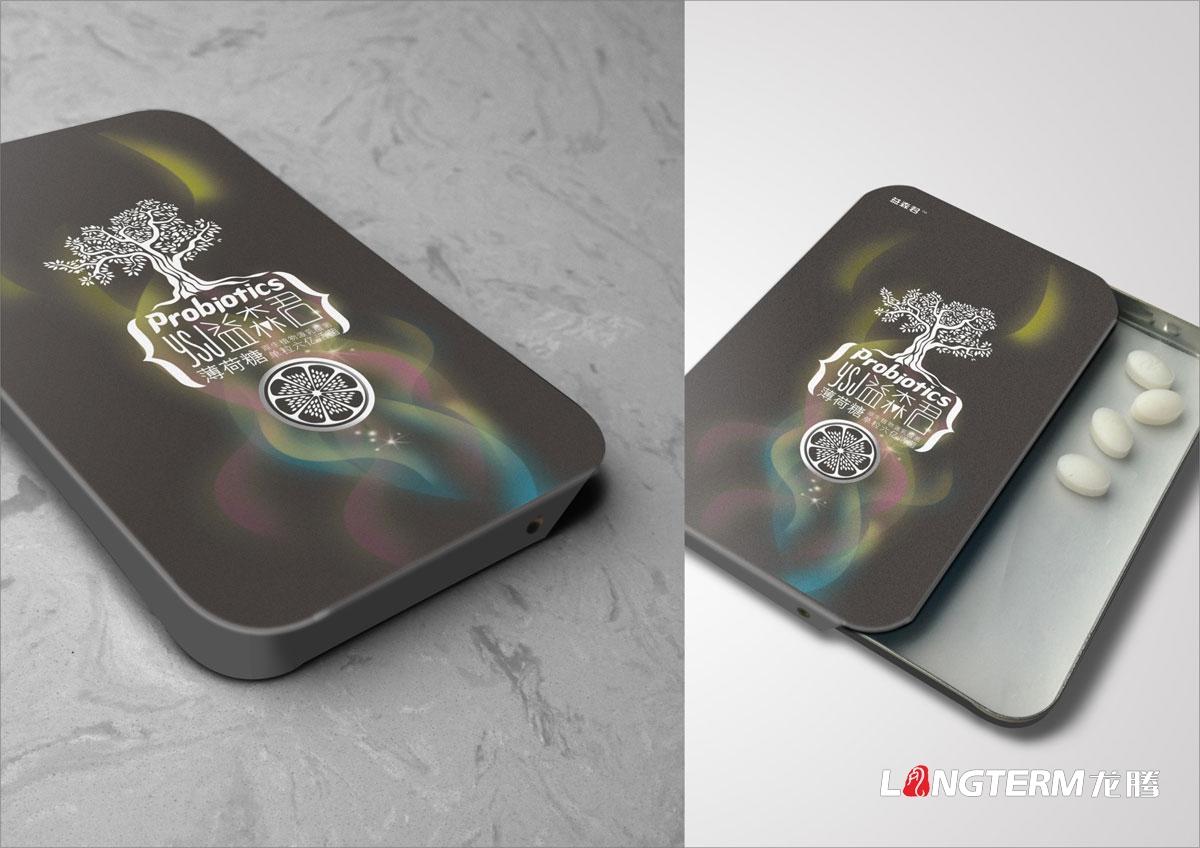 益森君薄荷糖包装盒设计|成都口香糖乳酸菌包装设计公司|年轻时尚简约包装设计效果图