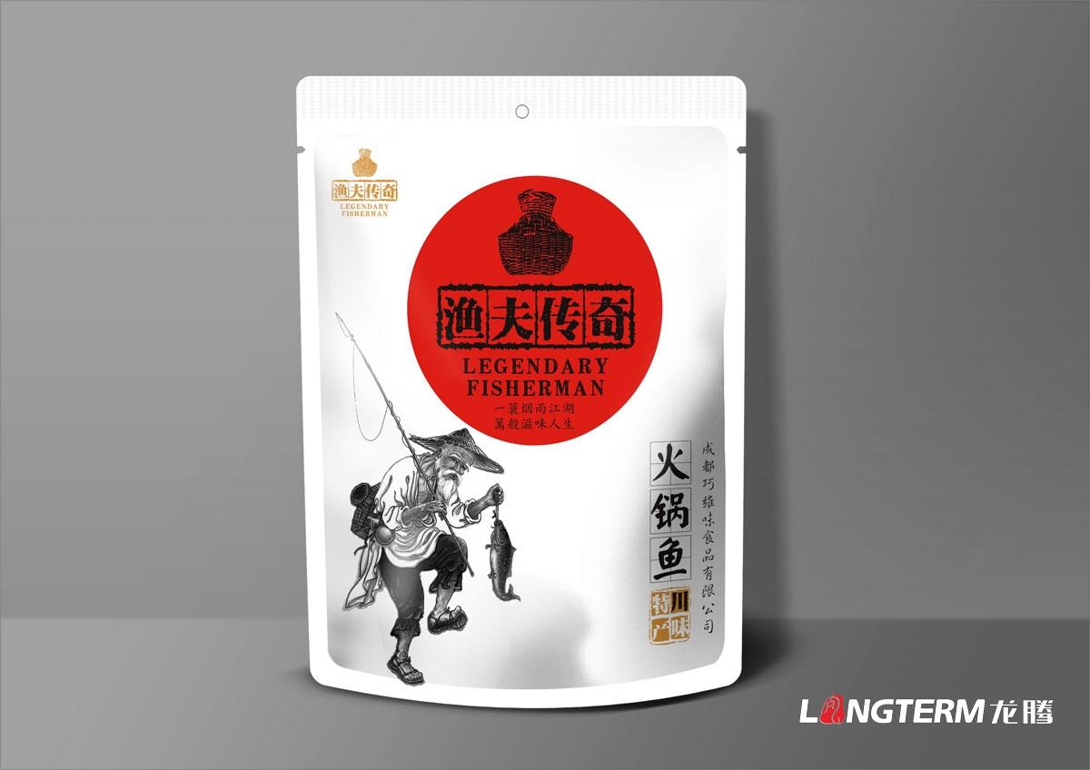 渔夫传奇鱼调料包装设计_成都鱼调料包装设计公司_成都火锅底料包装设计_成都调味品包装设计公司