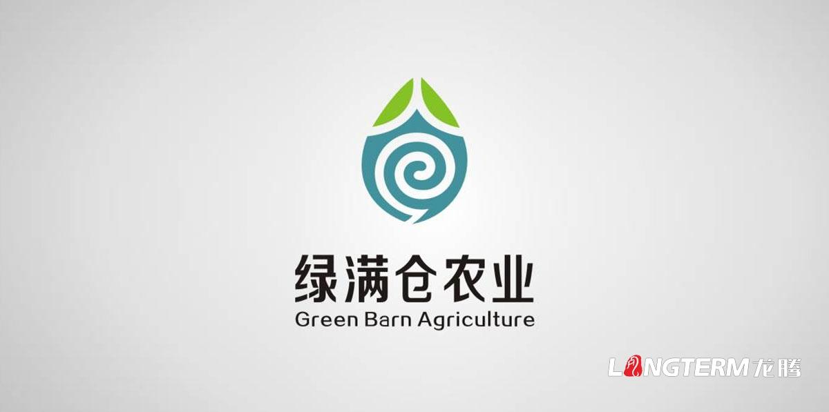 绿满仓农业LOGO设计_成都农业LOGO设计公司_成都农产品LOGO设计公司