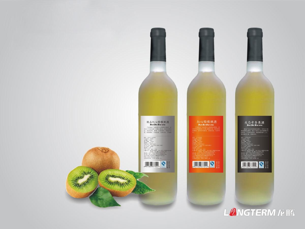 欣妙果酒包装设计|成都果酒红酒瓶贴设计瓶标瓶签包装盒设计公司