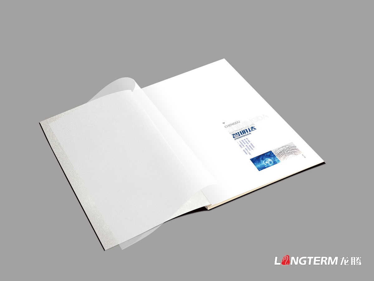 成都智明达电子股份有限公司画册设计|青羊工业园电子信息科技军工企业形象宣传册设计