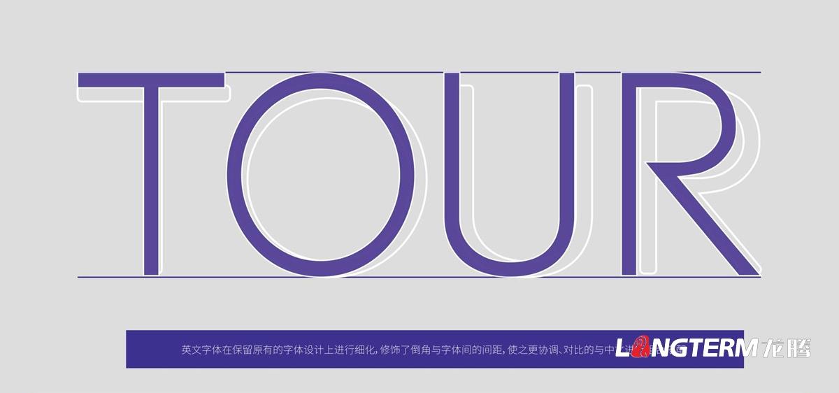 珈欣国际旅游品牌提升策划|品牌梳理提升与核心价值提炼|LOGO标志升级调整|广告语设计与品牌CI导入