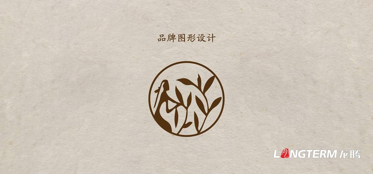 桑葚全案品牌策划|酵素口服液桑葚膏桑葚干产品品牌策划视觉形象设计公司