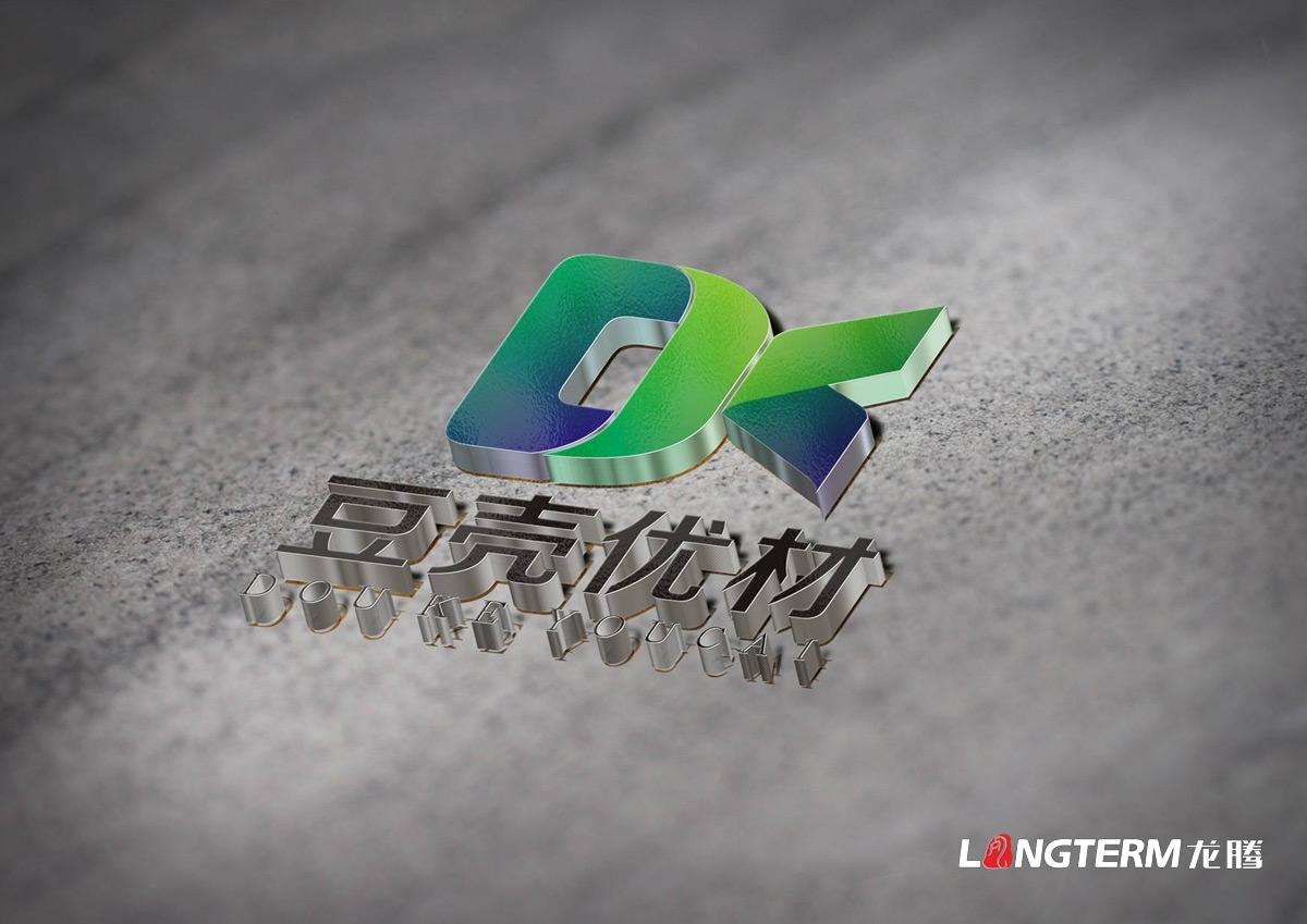中通节能建材公司豆壳优材简约LOGO标志设计