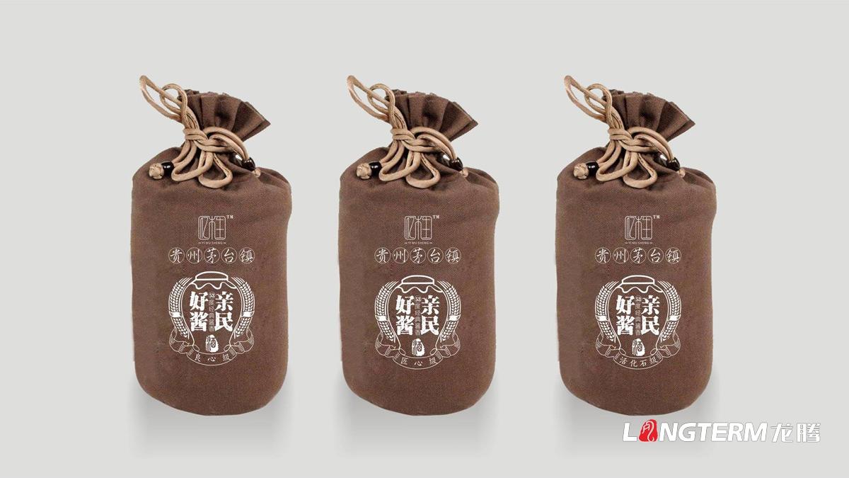 亿木生酱香白酒包装视觉规范设计_贵州茅台镇酒类产品包装设计公司