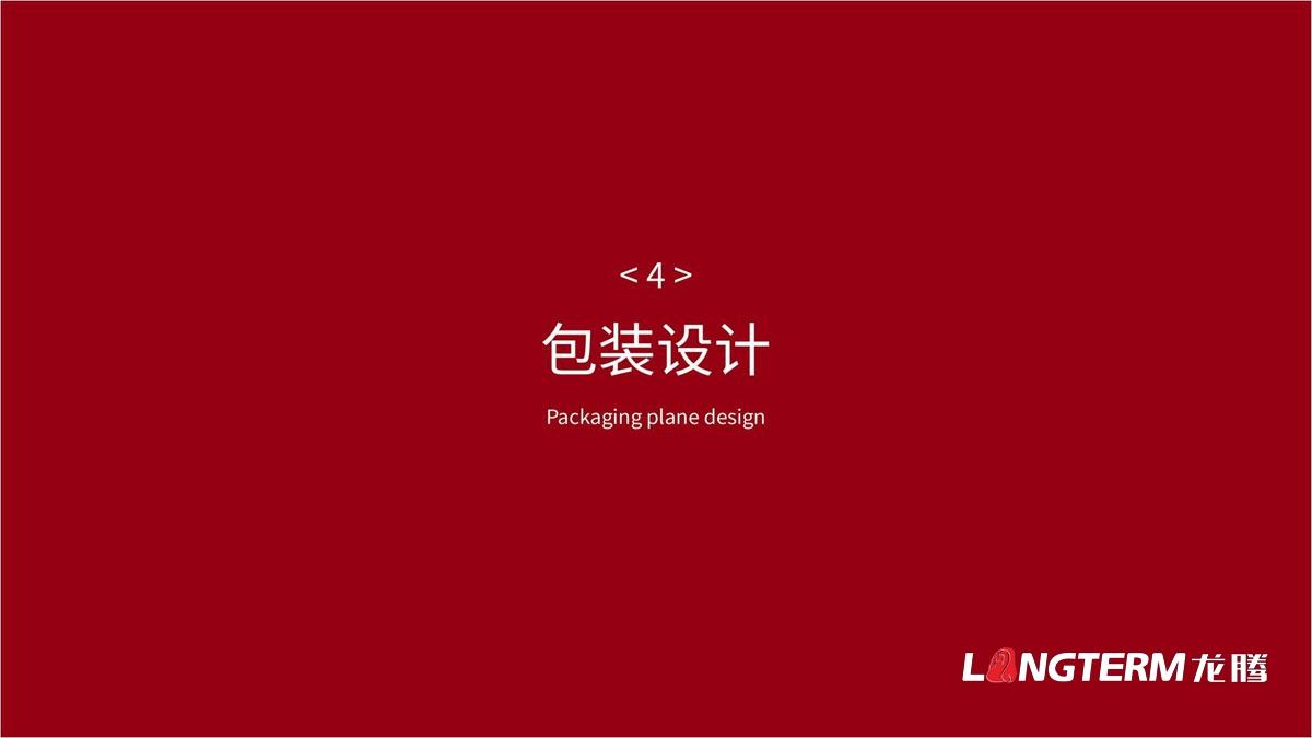 东北珍珠大米产品包装袋设计_口头福大米品牌形象视觉提升设计方案_成都大米包装袋设计公司
