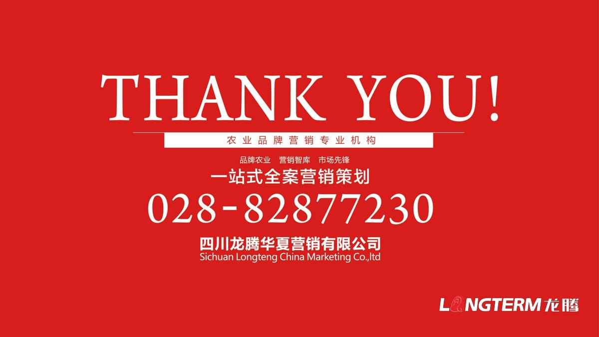 广安市特产礼品盒食品包装设计_广安小平故里红色文化旅游特产包装袋设计公司