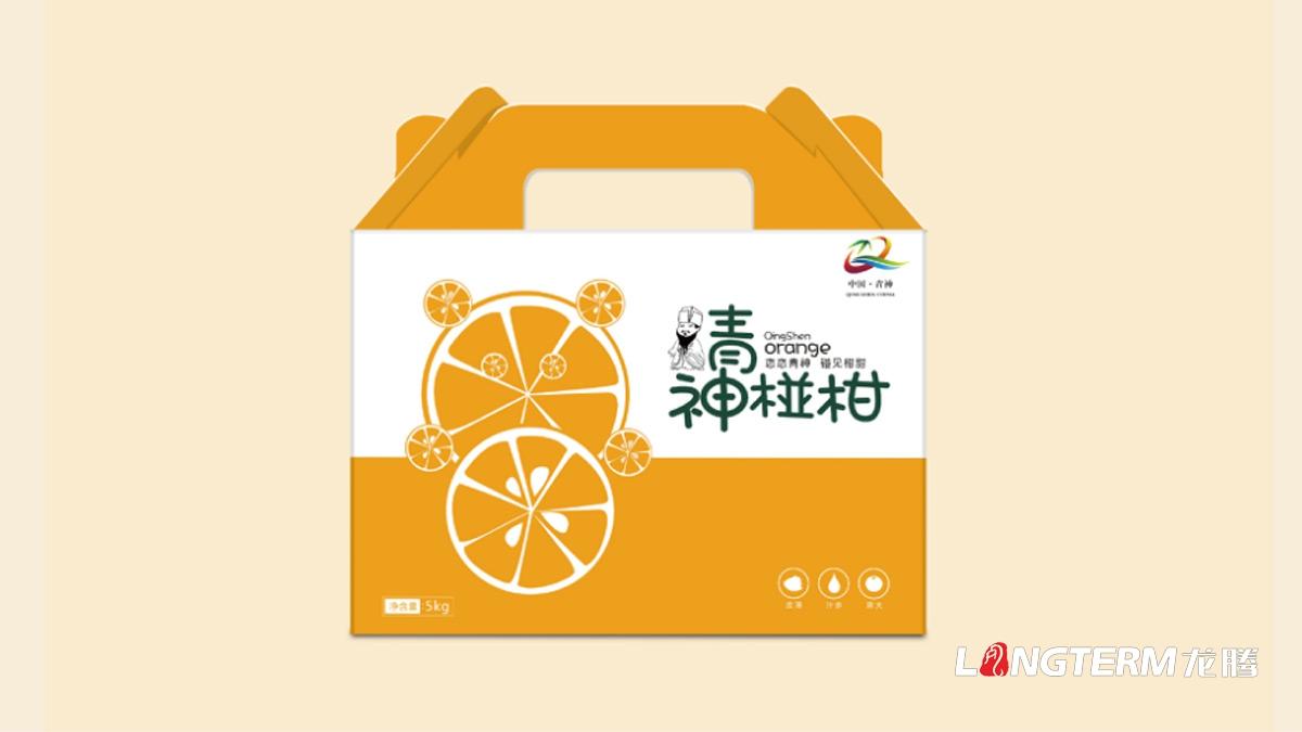 青神椪柑产品包装设计_眉山市水果彩箱设计方案及效果图