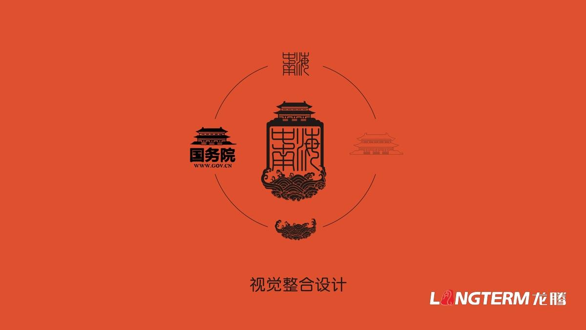 宜宾高兴白酒精品礼盒视觉包装设计_酒类产品包装品牌形象策划