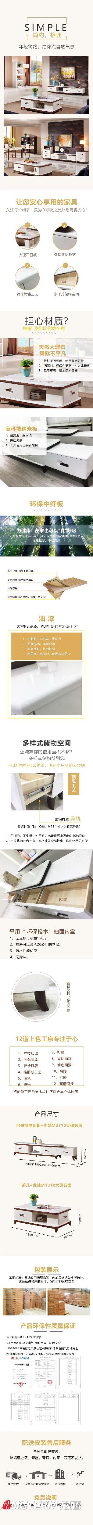 亿阳家私商品详情页设计公司_淘宝家居产品宣传物料设计