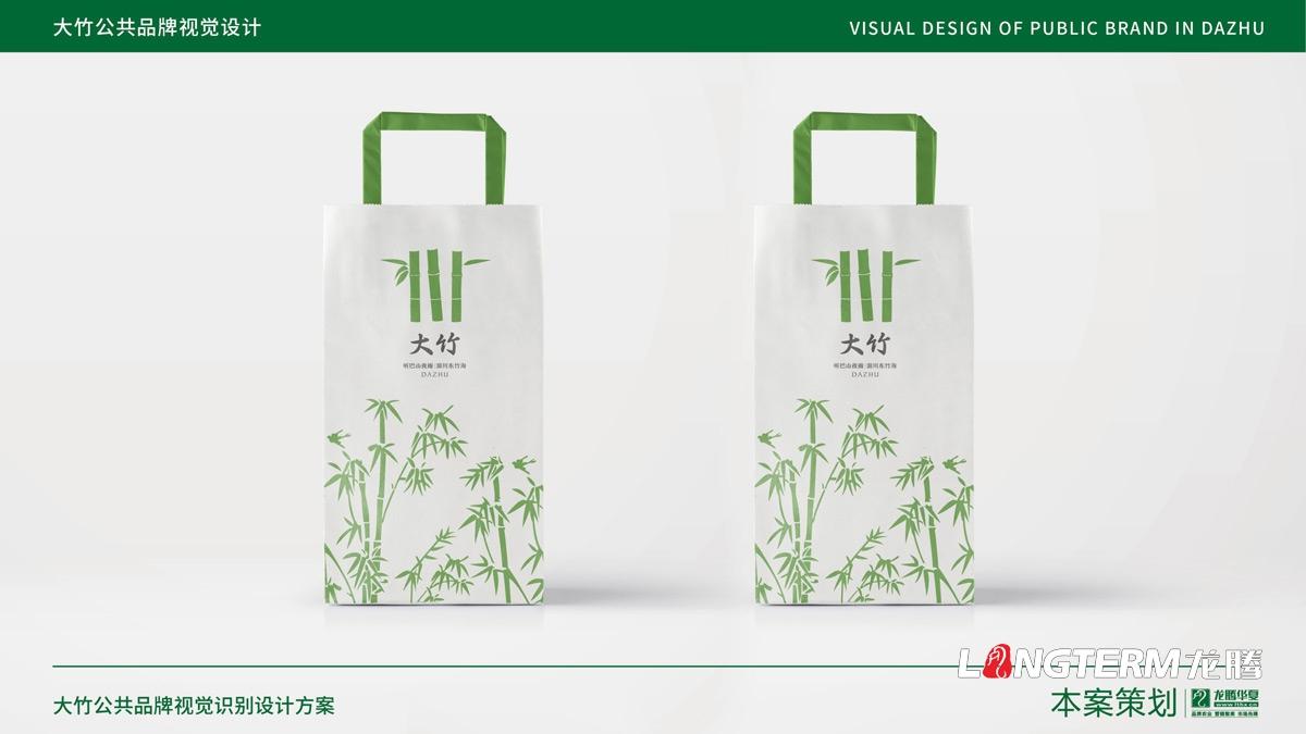 大竹公共品牌视觉设计方案-成都城市公共品牌视觉设计-达州市大竹县品牌设计