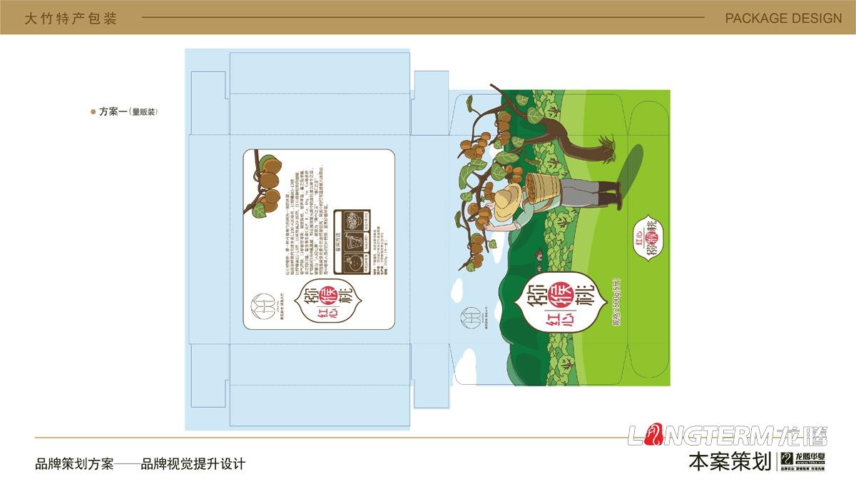 水果红心猕猴桃包装设计_地方特色农产品精品包装设计公司