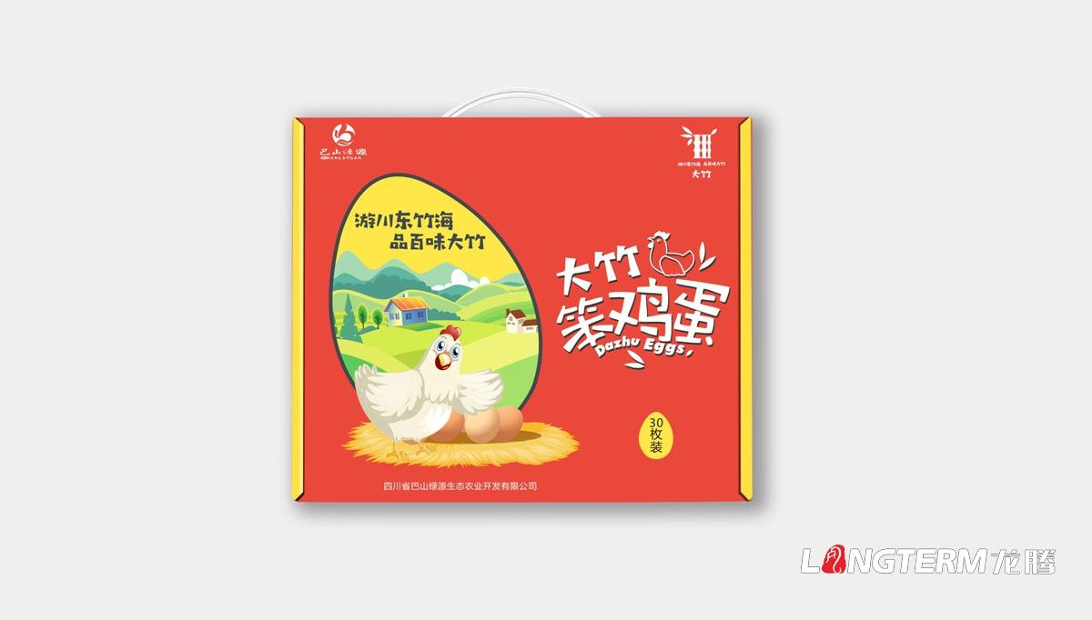 农产品笨鸡/笨鸡蛋包装设计公司_大竹县特色农产品精品包装快递盒设计