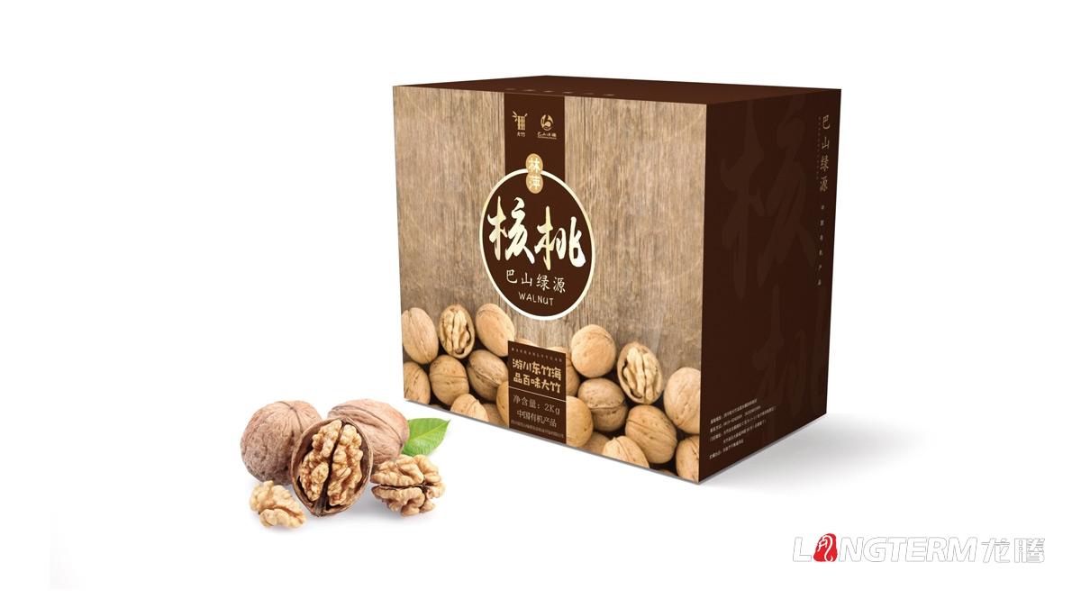 四川省达州市大竹县特色核桃《巴山绿源》包装设计_坚果类食品产品包装盒设计公司