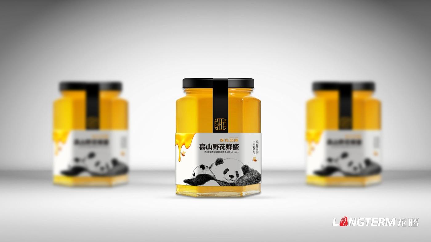 卧龙品味蜂蜜及李子包装设计_阿坝汶川卧龙镇地方特色农产品包装设计