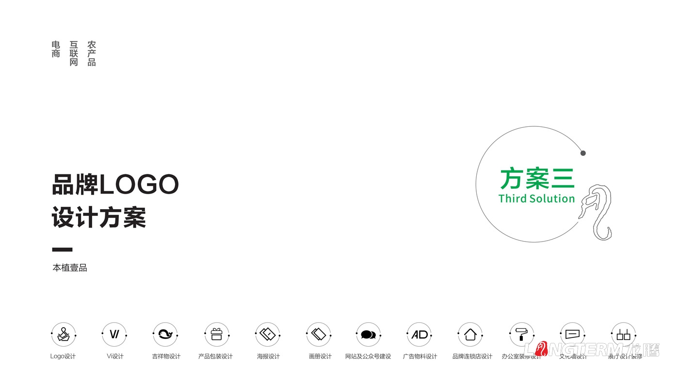 本植壹品形象标志设计__成都太禾五谷健康管理有限公司LOGO设计