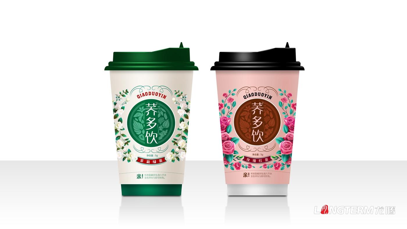 荞多饮茶叶包装设计_凉山惠乔生物科技有限责任公司商务茶杯外观效果设计_茶叶纸杯杯身设计